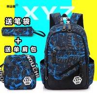 XYZ6081#三件套电脑双肩包