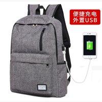 XYZ6105# 双肩背包 电脑包 外置充电背包