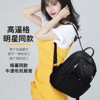 韩版新款学院风时尚双肩包女KM1069