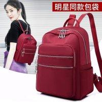 新款韩版时尚百搭大容量双肩包旅游休闲牛津布双肩包KM1128