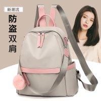 新款韩版时尚高中书包轻便牛津布帆布旅行大容量背包NN8952